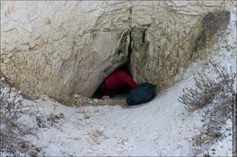 Меловая пещера