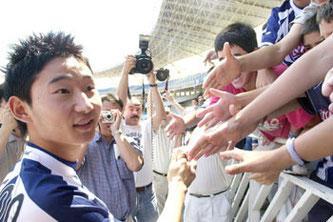 Lee Chun-soo el día de su presentación con la Real Sociedad. Foto: EFE