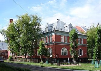 Staatliche Universität Perm (CC BY-SA 4.0)