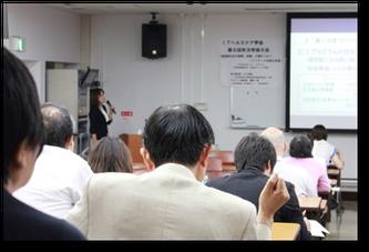 2014年5月ITヘルスケア学会 第8回年次学術大会にて論文「認知症予防を目的としたパソコン教育手法の効果と有用性」を発表