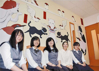 9月25日北海道新聞朝刊27面より