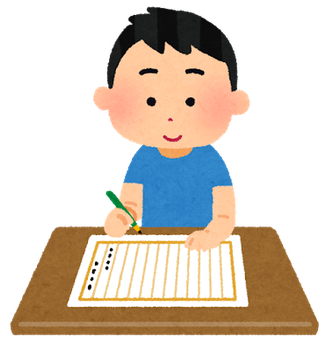 作文を書く男の子イラスト(小学生)