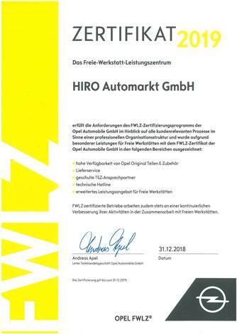 TMAX Zertifizierung 2018 - Urkunde