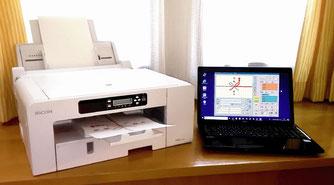※のし彩V3をノートPCとRicoh-SG7100で稼働