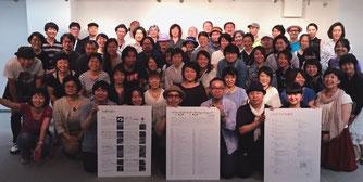 2016年 6月24,25,26日 サポサポプロジェクト!