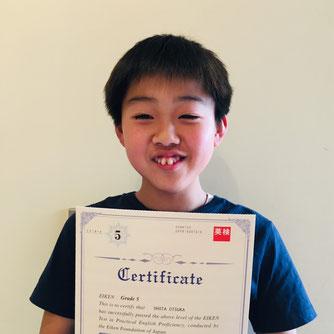 Eiken Test Grade 5  (Jan.2019) 小学5年