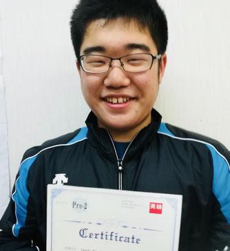 Eiken Test Grade Pre2  (Jan.2020) 中学2年