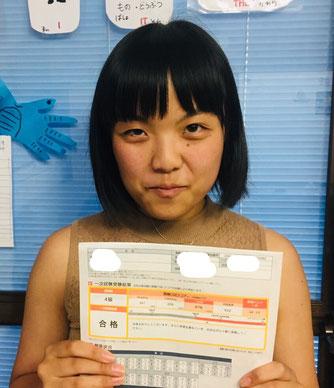 Eiken Test Grade 4  (Jun.2019) 中学3年