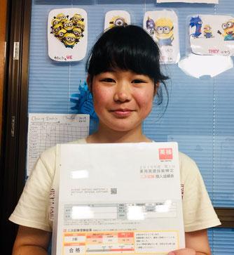 Eiken Test Grade 3  (Jun.2019) 中学1年