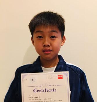 Eiken Test Grade 4  (Jun.2019) 中学1年