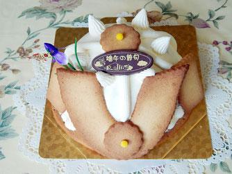 かぶとケーキ ホワイト フランス菓子 フロランタン