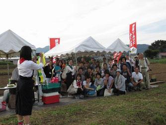 野菜ソムリエ チームふくしま 船橋 東武 丸あ商店