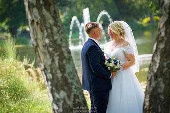 Hochzeitsfotografie in Nürnberger Park, Hochzeitsfotos Fürth & Nürnberg, Fotograf Hochzeit in Nürnberg