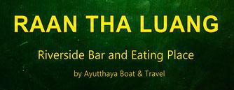 Raan Tha Luang Restaurant Ayutthaya Logo