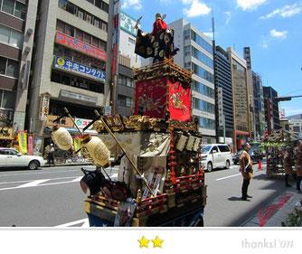 tyanmaruとお友達さん:神田祭