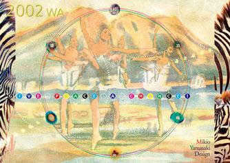 Greeting Card:2002 WA