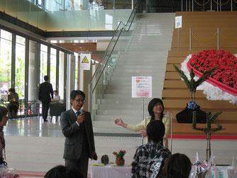県立新潟植物園の倉重副園長