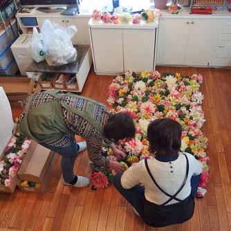 造花の準備