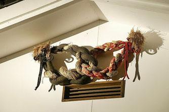 「えひめ町並み博2004」で展示した作品「至福」