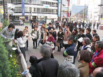 豊島区のトピアリーメンテナンス講習会