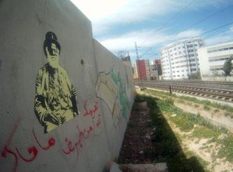 VF de Meknès Avril 2012