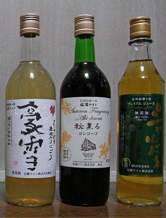 信濃ワインの無添加ワインとぶどうシュース
