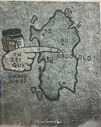 Murales di Orgoslo che indica dove ci troviamo