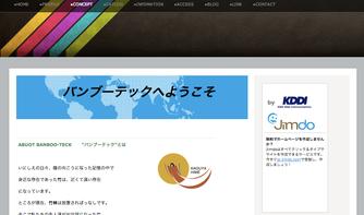 http://banboo-tech.jimdo.com/