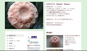 http://katachi-tsukuri.jimdo.com/