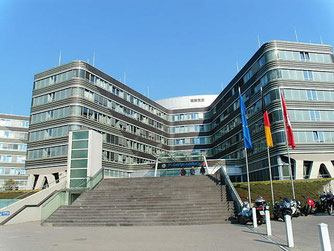 Landeskriminalamt Hamburg