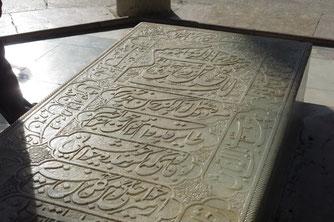 Grabstein des Poeten Hafez