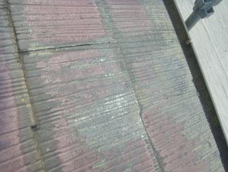 コロニアル屋根 ケレン完了