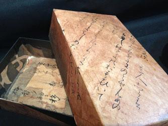 反古紙柿渋BOX