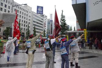 稲森氏を先頭に東京総行動でヤンマー資本を追及