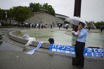 パナソニックの株主総会に対して情宣を闘う吉岡さん(昨年6月)