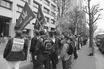 厚生労働省を追求する交渉団と連動した庁舎前での行動