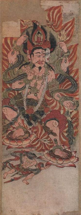 Robert Lockhart HOBSON. Cent planches en couleurs d'art chinois. Peinture. Ucchushma, le Tueur de Démons. 9e siècle.