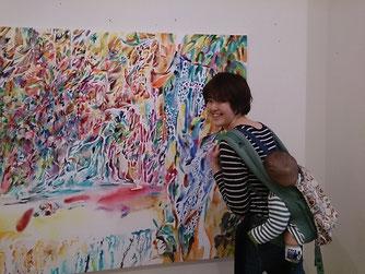 井澤 由花子