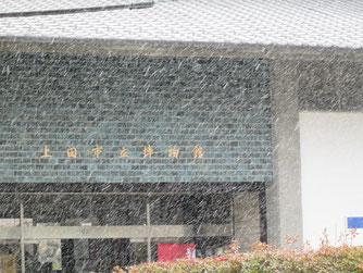 博物館をでる時には雪に…