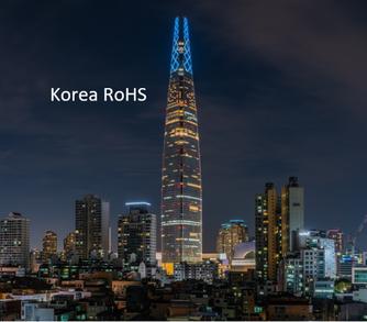 Korea RoHS
