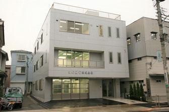 鉄骨3階 事務所・作業場