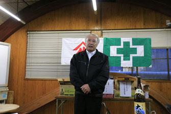 熊本営業所吉松所長 九州の近況について報告