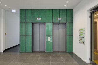 Office building, Munich
