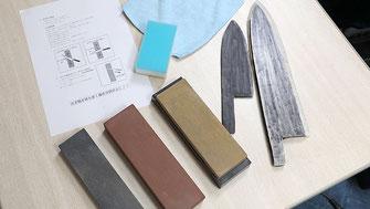 刃物研ぎ講習/教室