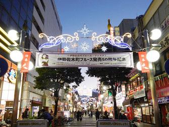 横浜 伊勢佐木町 お買い物&飲食店情報 ホテルグランドサン横浜