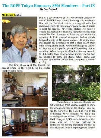 Part-9 Mr. Tsuboi (3)