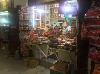 Reisebericht, Reiseblog, Sehenswürdigkeiten, Attraktion, Kuwait, Souq Al-Mubarakiya, Basar, Bazar