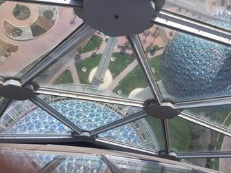 Kuwait, Towers, Aussicht, Kuwait, Towers, Golf Road, Aussicht,  Reisebericht, Reiseblog, Sehenswürdigkeiten, Attraktion, Kuwait, Towers,