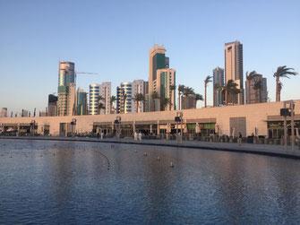 Kuwait, Sheik Jaber Al-Ahmad Cultural Center, Reisebericht, Reiseblog, Sehenswürdigkeiten, Attraktion, Dancing Fountains