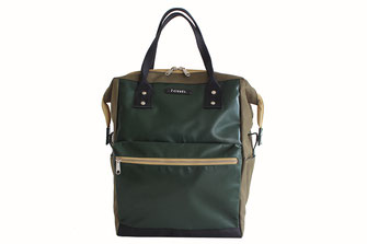 7clouds shopper backpack Fobis 7.1 junglegreen collection 2018